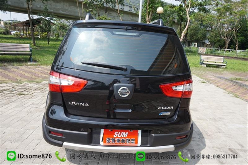日產LIVINA 1.6CC 黑色