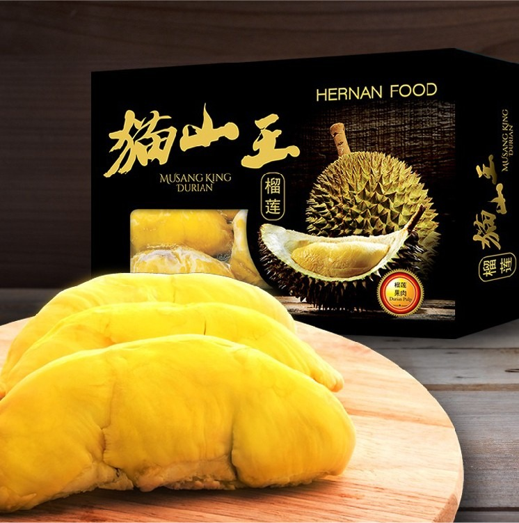 Musang King Durian Frozen 300gram Free 2pcs Durian Mochi Hernan Food Food Drinks Local Delights Halal Local Delights Others On Carousell