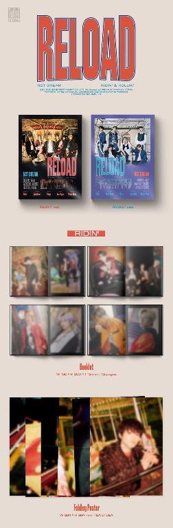 NCT DREAM - Reload - versions : Ridin' ver / Rollin' ver - NCTDREAM - PREORDER / READY STOCK + FREE GIFT PHOTOCARDS