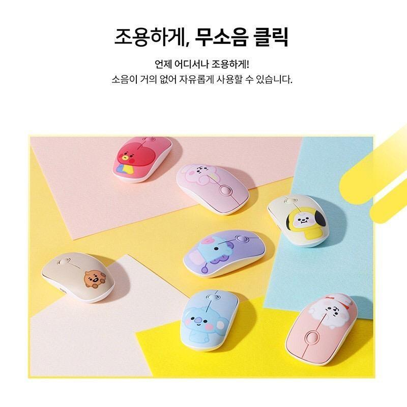 🌼OFFICIAL BT21 BABY WIRELESS SILENT MOUSE