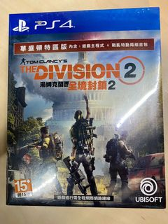 [PS4全新未拆封-可議價]全境封鎖2 中文版