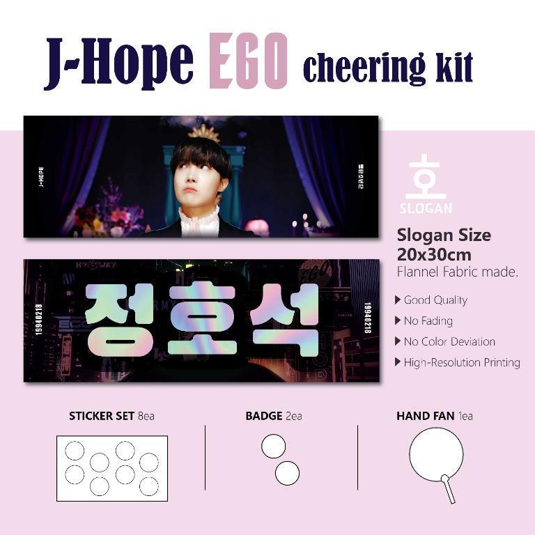 (CLEARANCE) J-Hope EGO Hologram Slogan - Cheering Kit - Map of The Soul 7 韩站绒质镭射手幅 防弹少年团 郑号锡 Hoseok