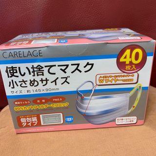 日本 Carelage 口罩 女size 40個