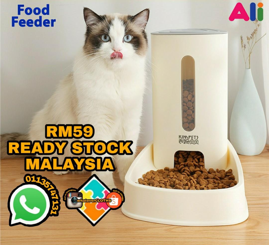 Pet Food Feeder V2 Malaysia Pet Supplies Pet Accessories On Carousell