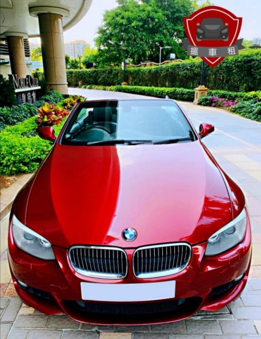 //搵車租// BMW 323i Convertible 租車 日租 月租  週租 Auto