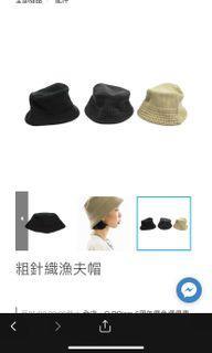 歐波醫生 o.poism ✨灰色粗針織漁夫帽 二手售出🌸