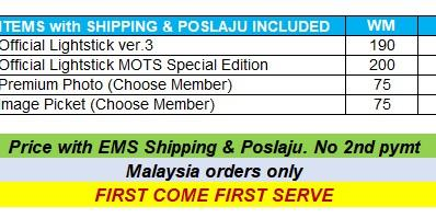 [FAST GO] #BTS MAP OF THE SOUL TOUR MD (Limited slot)