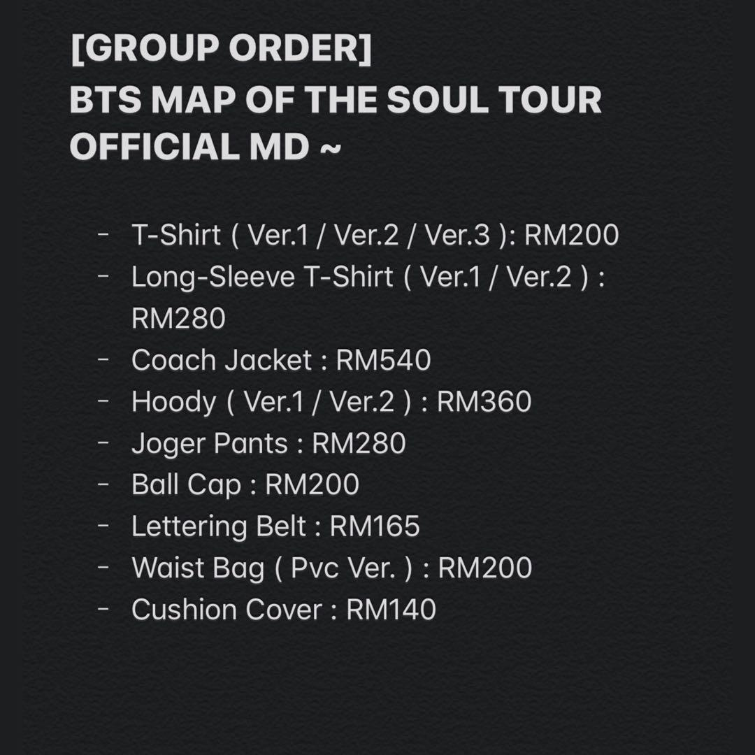 [CLOSE ORDER] BTS MAP OF THE SOUL TOUR OFFICIAL MD