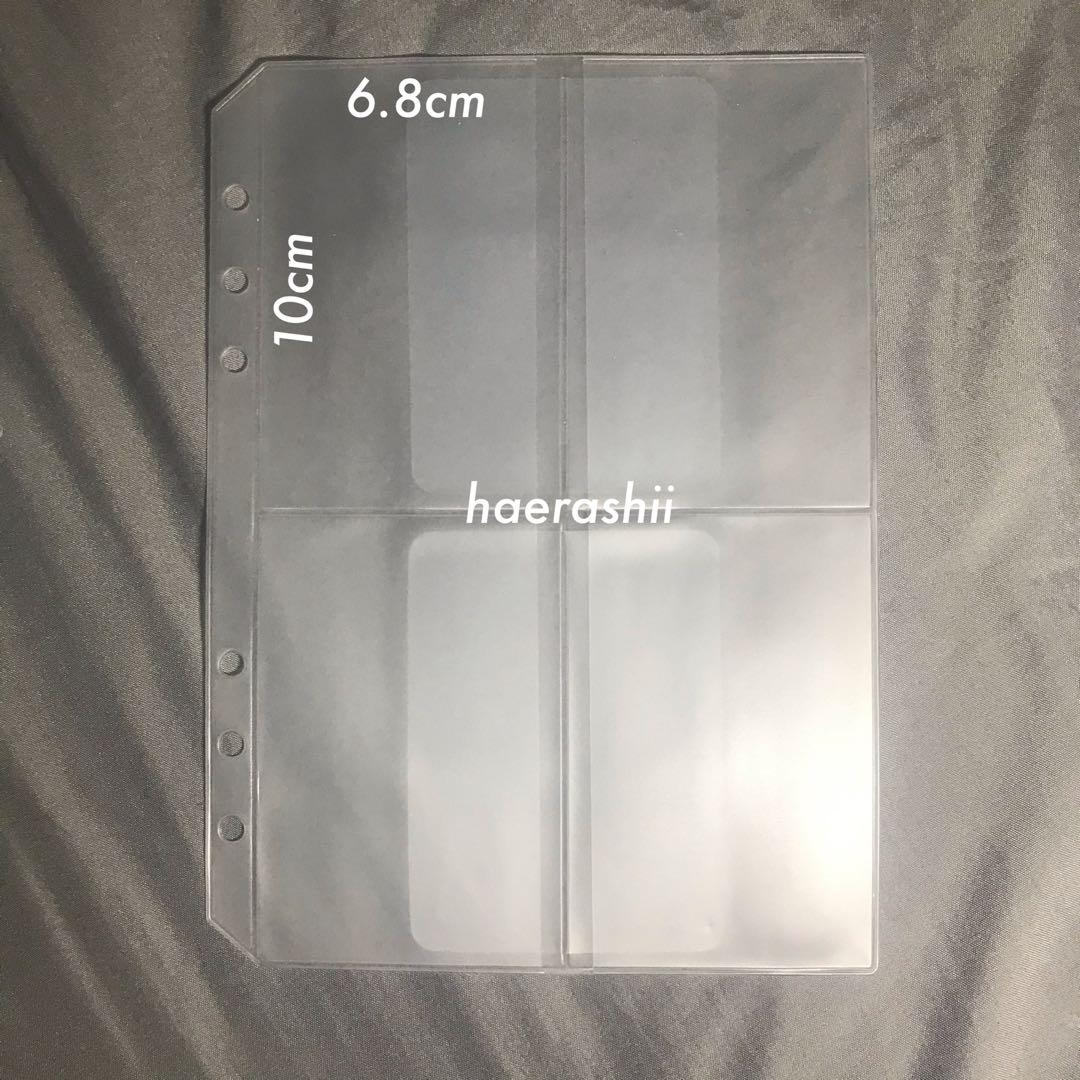 [WTS] KPOP PHOTOCARD A5 BINDER WITH INSERTS USED BTS PHOTOCARD