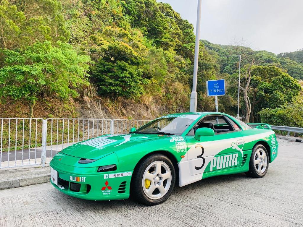 Mitsubishi Galant GTO Auto