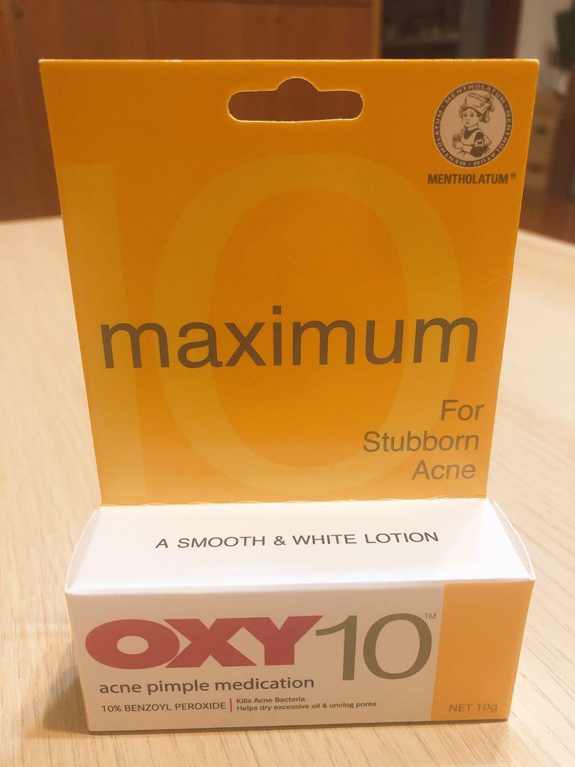 OXY10 痘痘軟膏