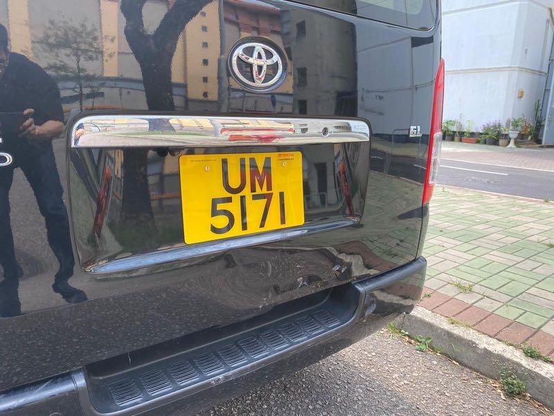 Toyota Hiace 3.0 Standard Roof DX Van (M)