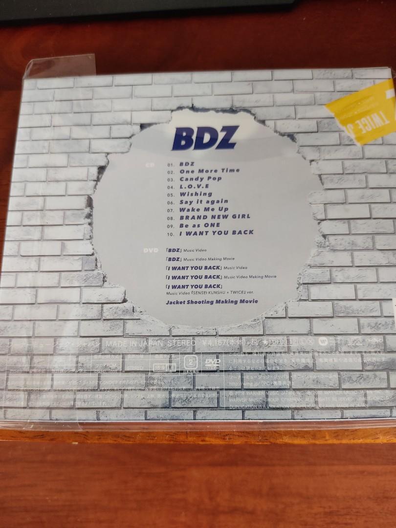 TWICE JAPAN ALBUM - BDZ - LIMITED EDITION TYPE B w/ DVD