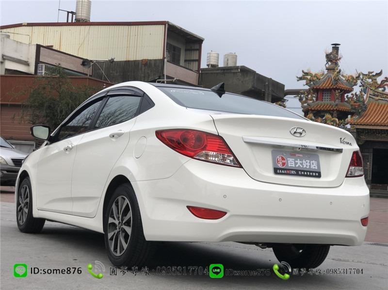 現代VERNA 1.6CC 白色
