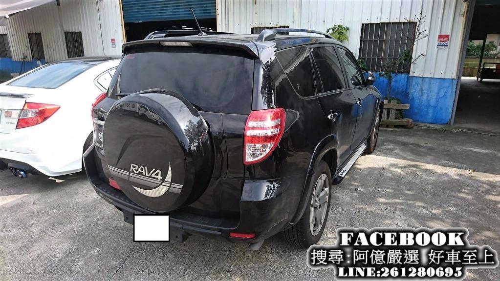 2012 RAV4 免頭款全額貸 FB搜尋: 阿億嚴選 好車至上 非CRV、KUGA、HRV、森林人、U6