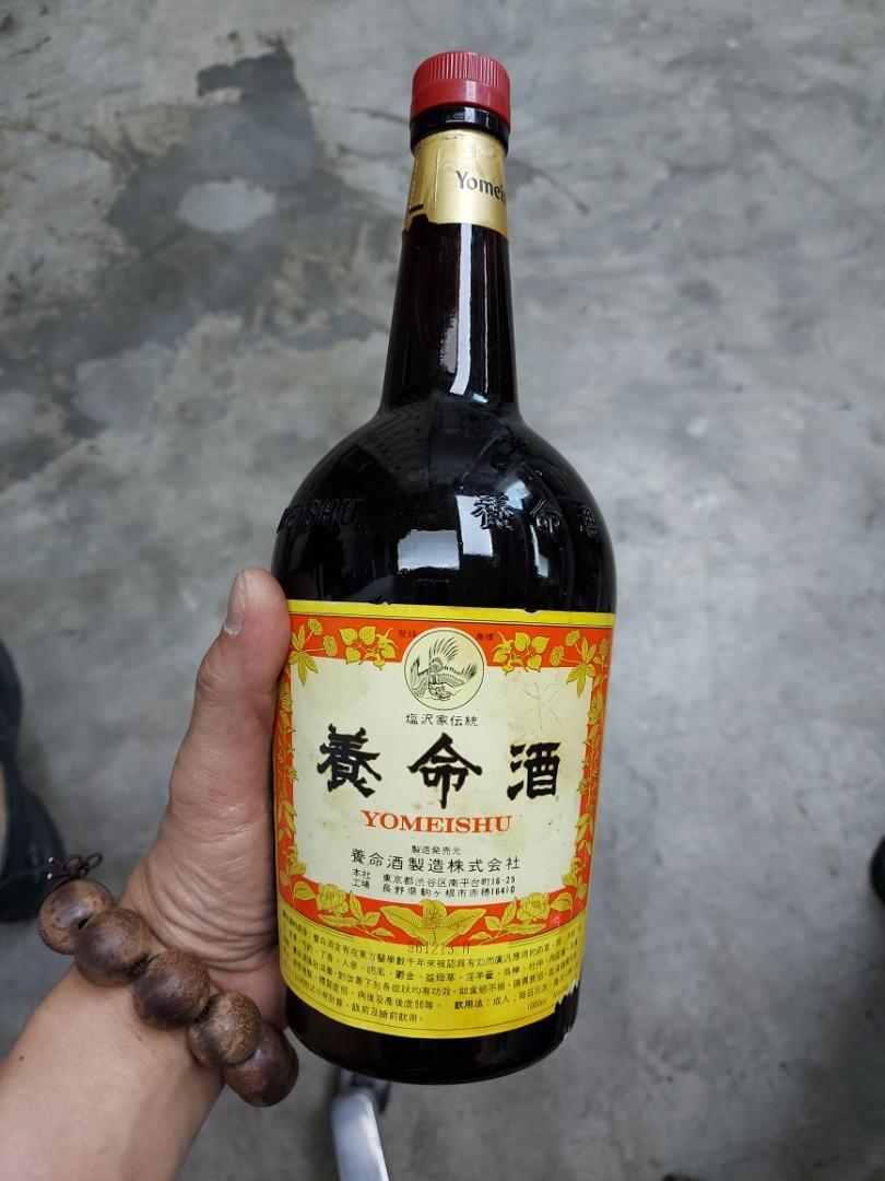 命 製造 養 酒