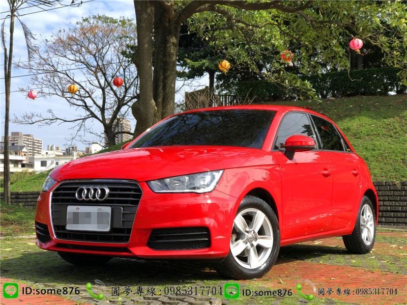 奧迪A1 1.0CC 紅色
