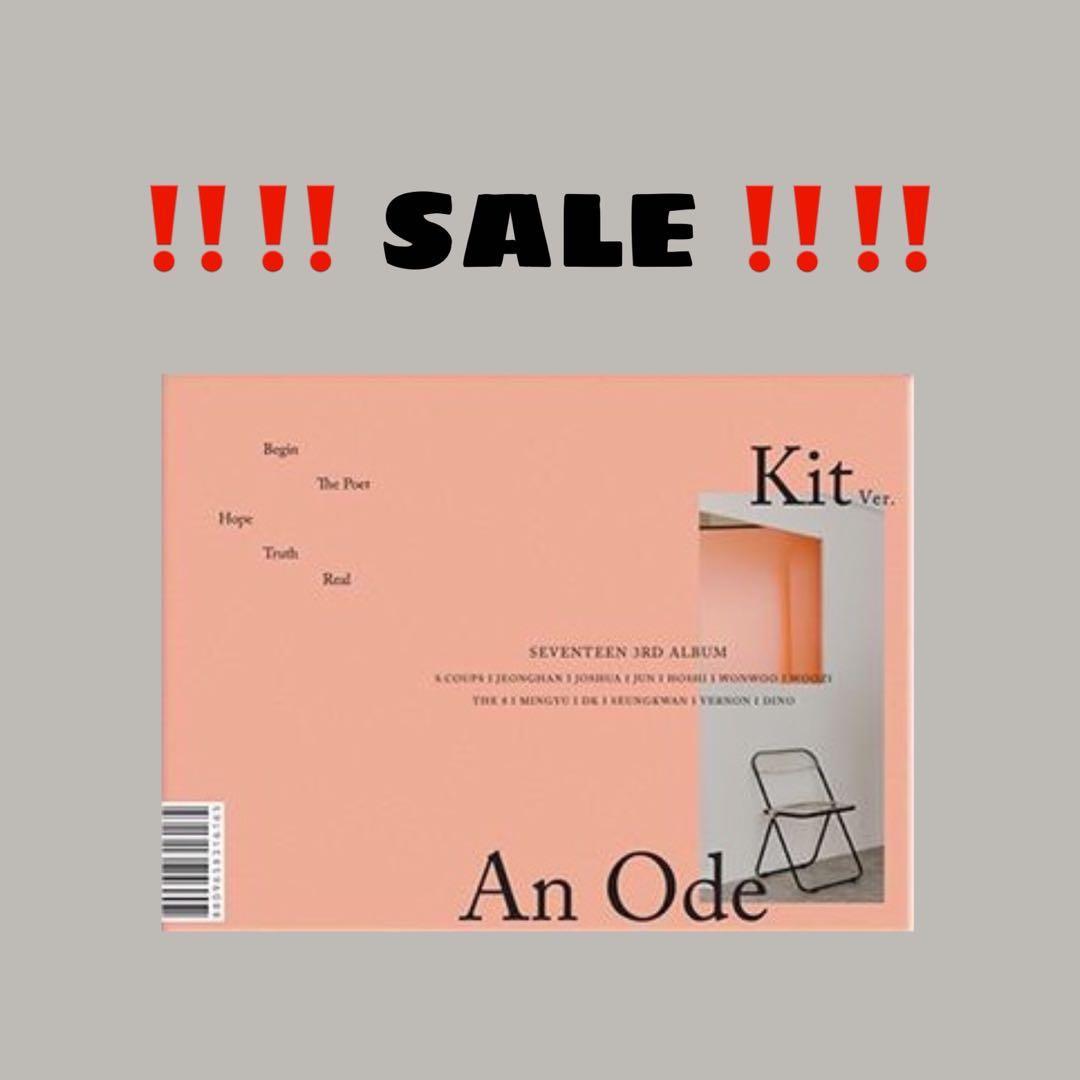 "SALE [READYSTOCK IN KOREA] SEVENTEEN ""AN ODE"" KIHNO"