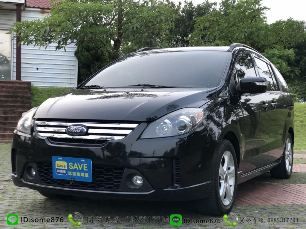 福特 I-MAX 2.0CC 黑色 (6人座)