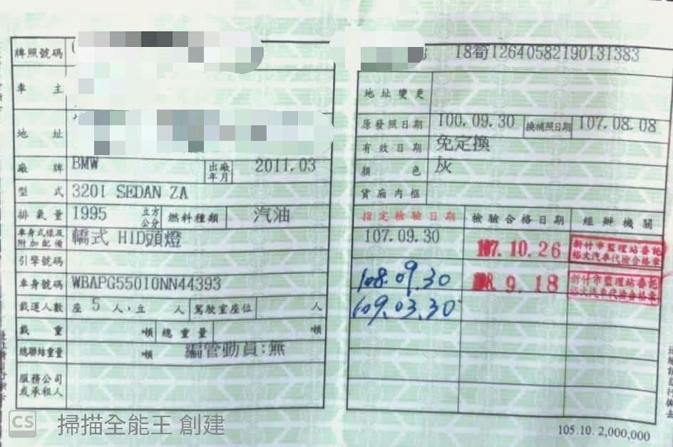 BMW 320I 2011年新竹售43萬
