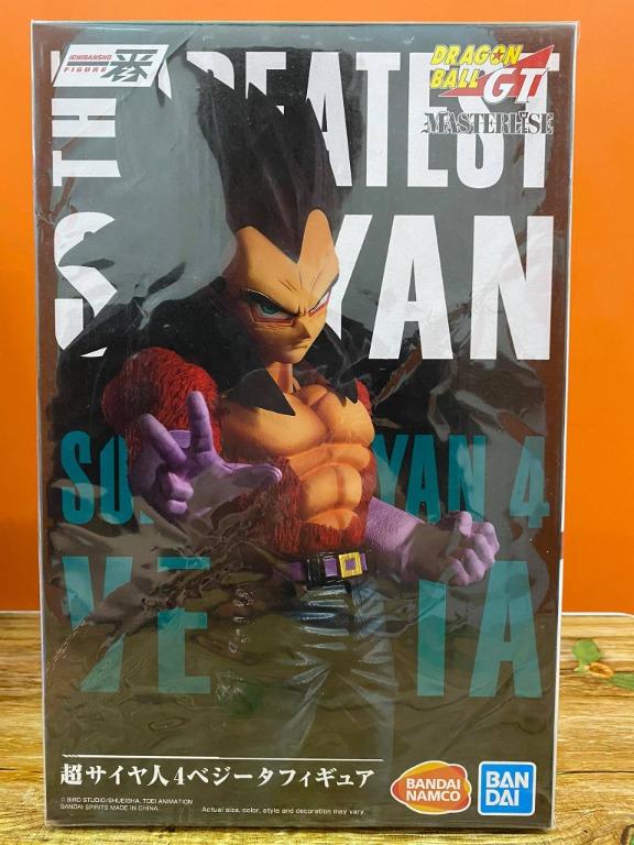 Banpresto Ichiban Kuji C Dragon Ball THE GREATEST SAIYAN SS4 Vegeta