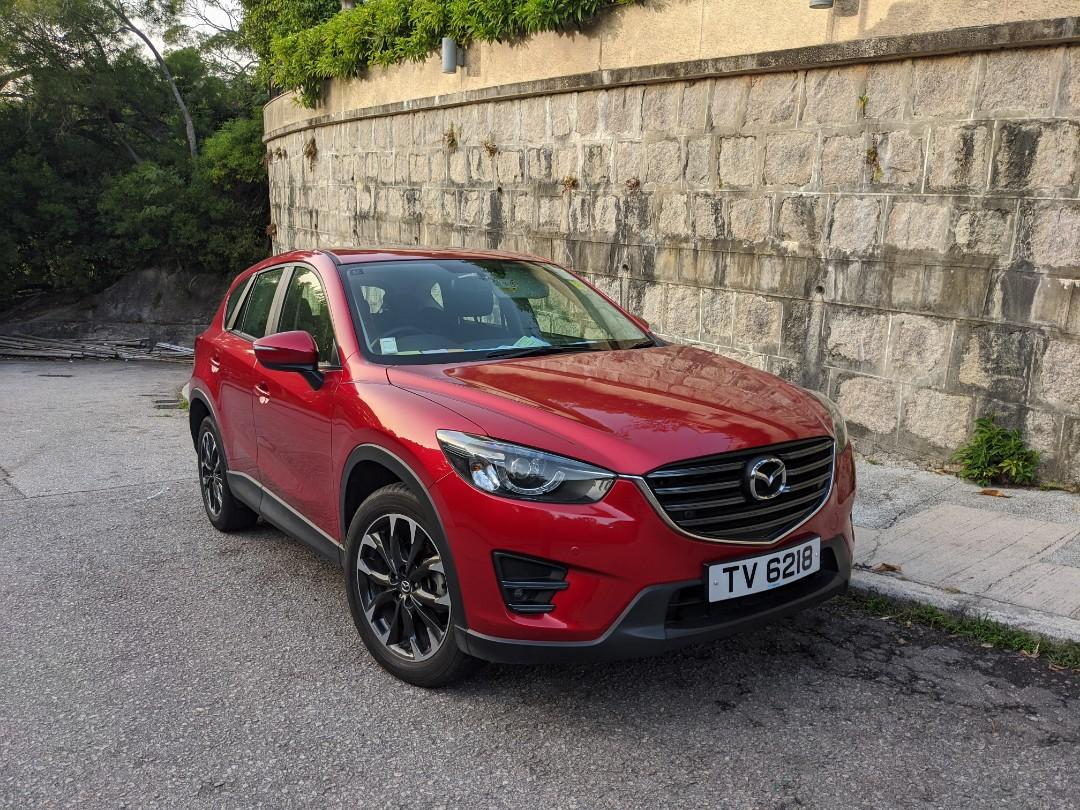 Mazda CX-5 2.5 2WD Super Luxury (A)