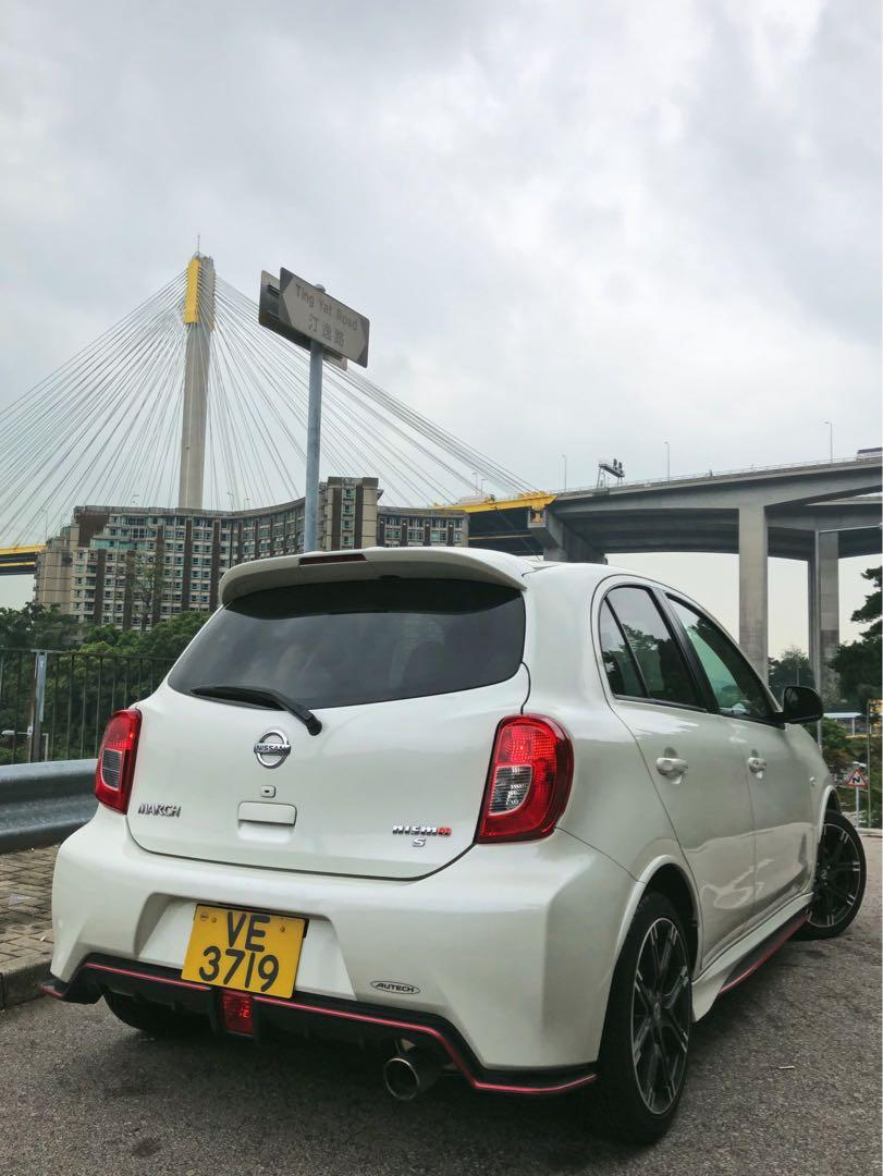 Nissan March Nismo S Manual
