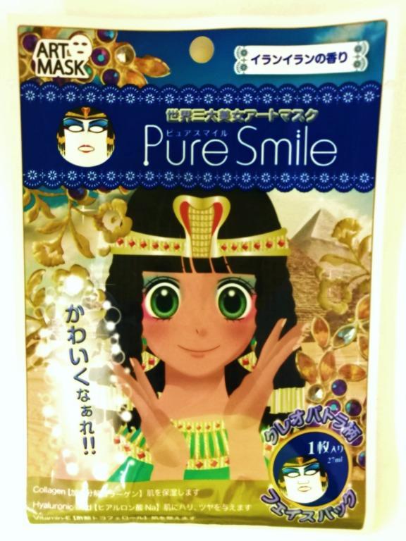 Pure Smile Beautiful Woman Art Face Mask