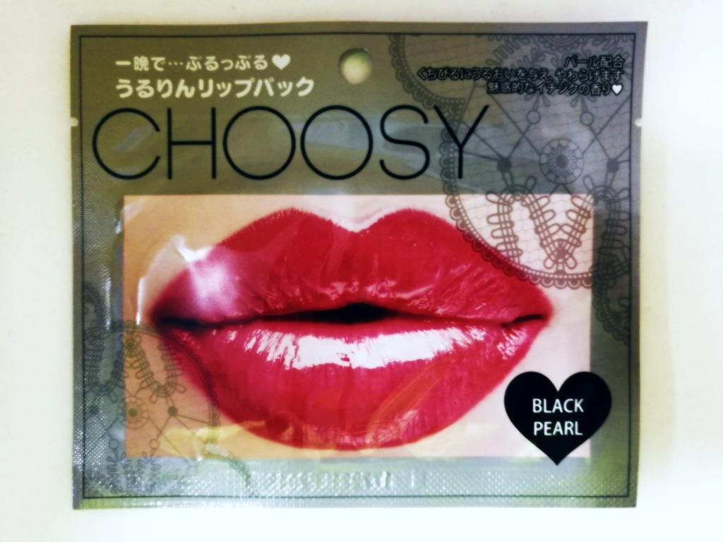 Pure Smile Choosy Lip Pack - Pearl Series