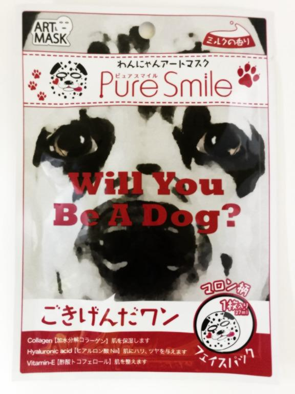 Pure Smile Dogs & Cats Art Face Masks