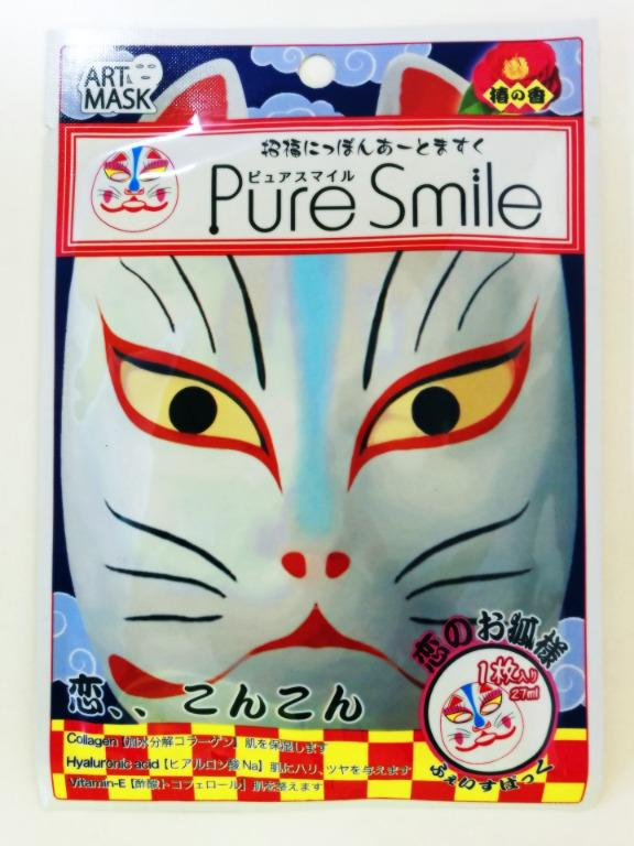 Pure Smile Good Luck Art Face Mask