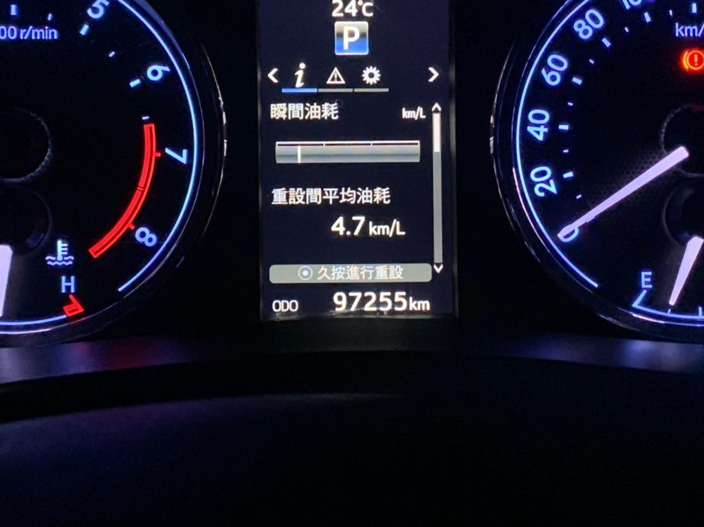 豐田 2016 白色 ALTIS S+