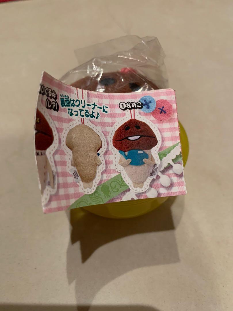 日版 方吉 菇菇栽培研究室 玩偶 吊飾 扭蛋