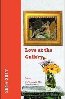 Love at the Gallery