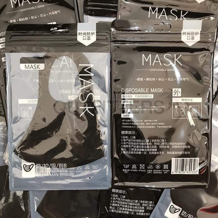 PITTA Mask Japan isi 3 pcs. Masker PITTA Jepang. PITTA Mask ORIGINAL. Masker PITTA ORIGINAL READY STOCK