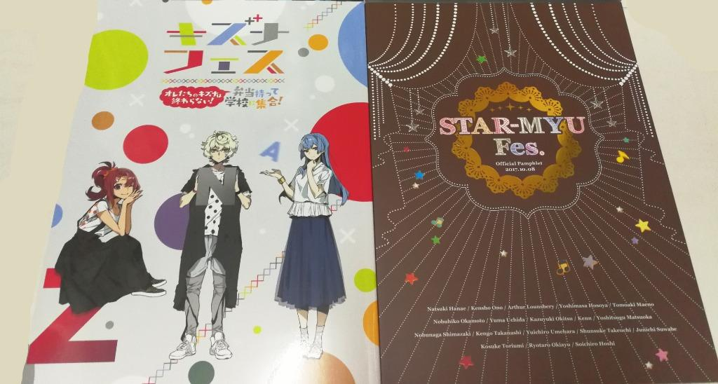 SERVAMP / Rejet / Star-myu / Kizuna  / Geten no Hana / Nobunaga the fool event pamphlet  *BRAND NEW*
