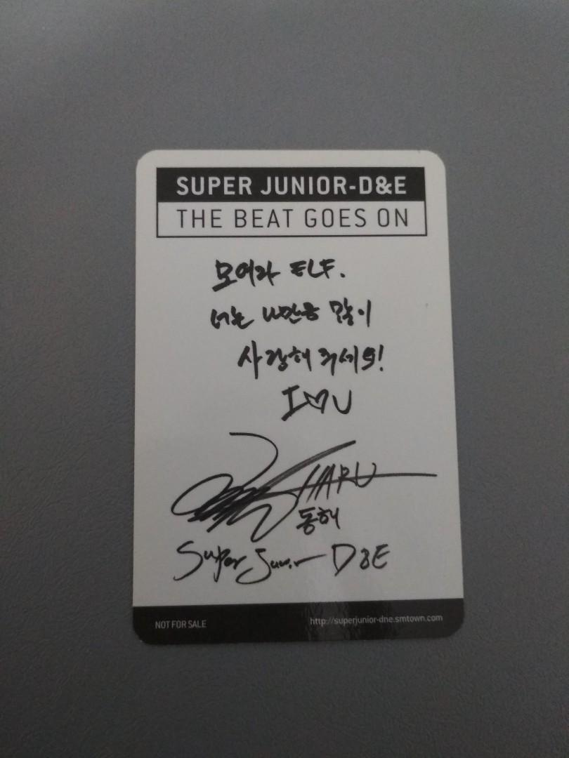 Super Junior D&E The Beat Goes On Donghae Official PC