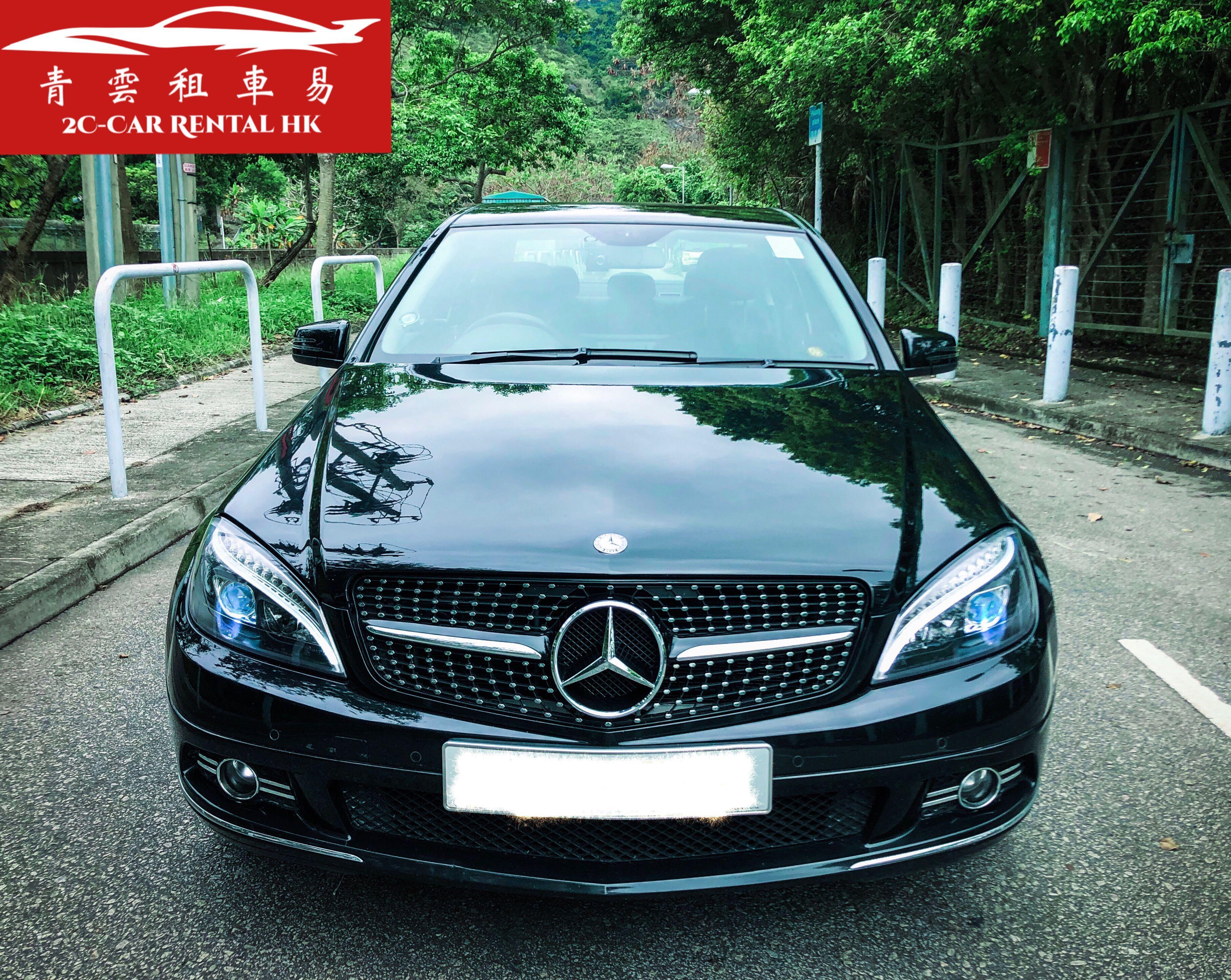 [青雲租車易] M-Benz C200 CGI