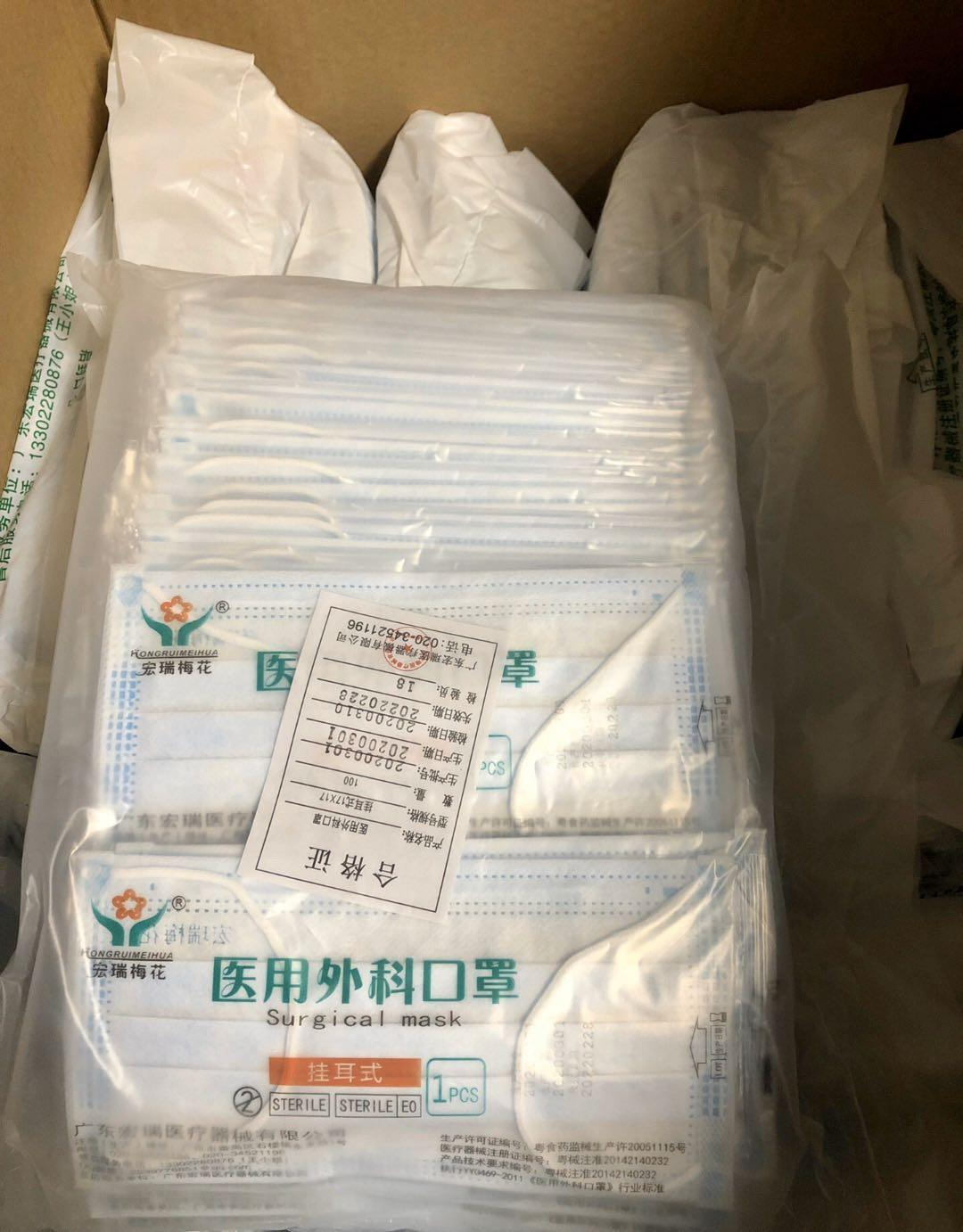 医用外科口罩 medical surgical mask can be exported overseas
