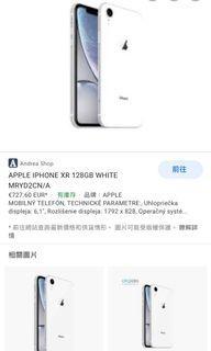 近全新 iPhone XR 128G 白 可議價