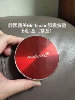 【送】MEDICUBE膠囊氣墊 (空盒) #FREE