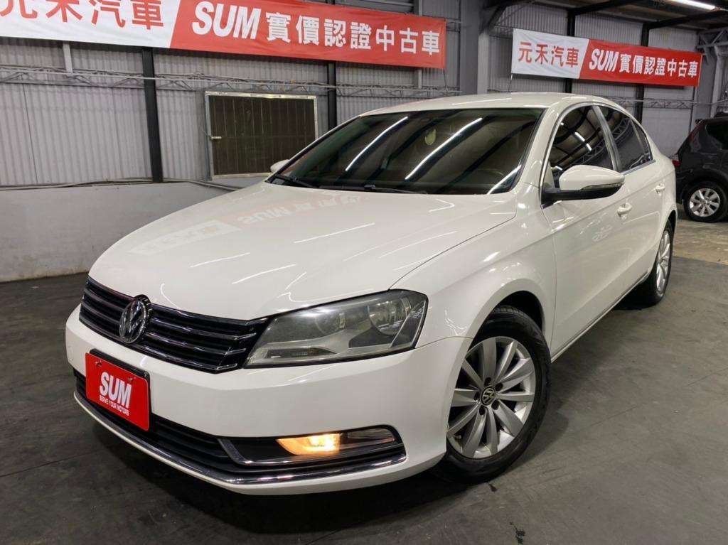 正2011年出廠 總代理一手車 Volkswagen/福斯 Passat 1.8TSI 汽油頂級版,原廠珍珠白