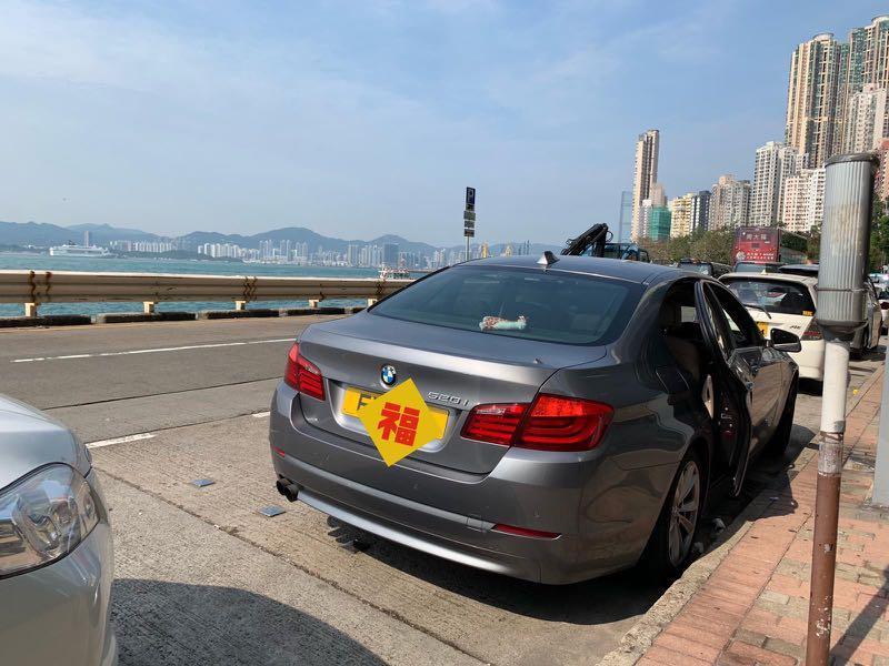 BMW 520i Luxury (A)