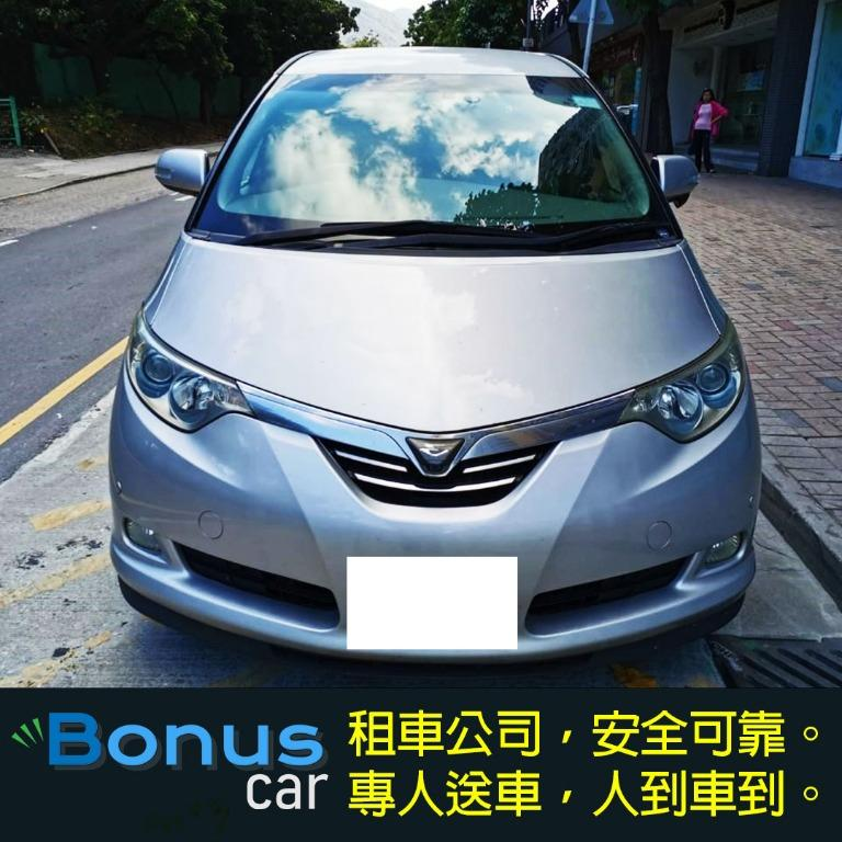 Toyota 大霸王 good Manual