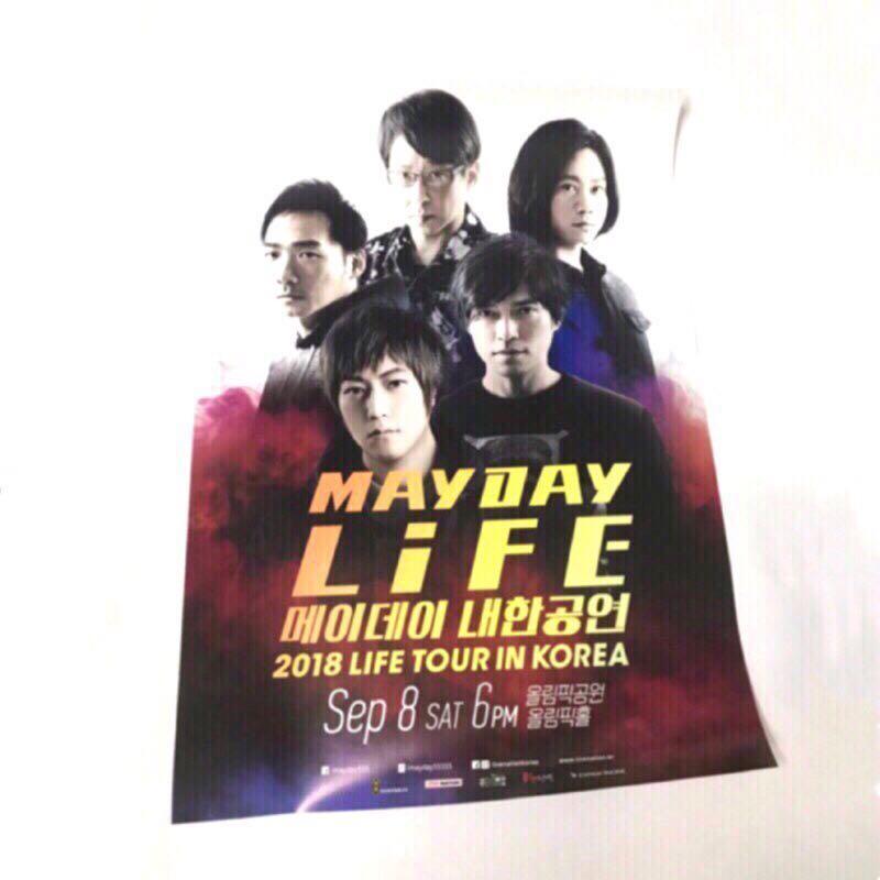 絕版 限量 五月天 人生無限公司 韓國場周邊 韓文海報