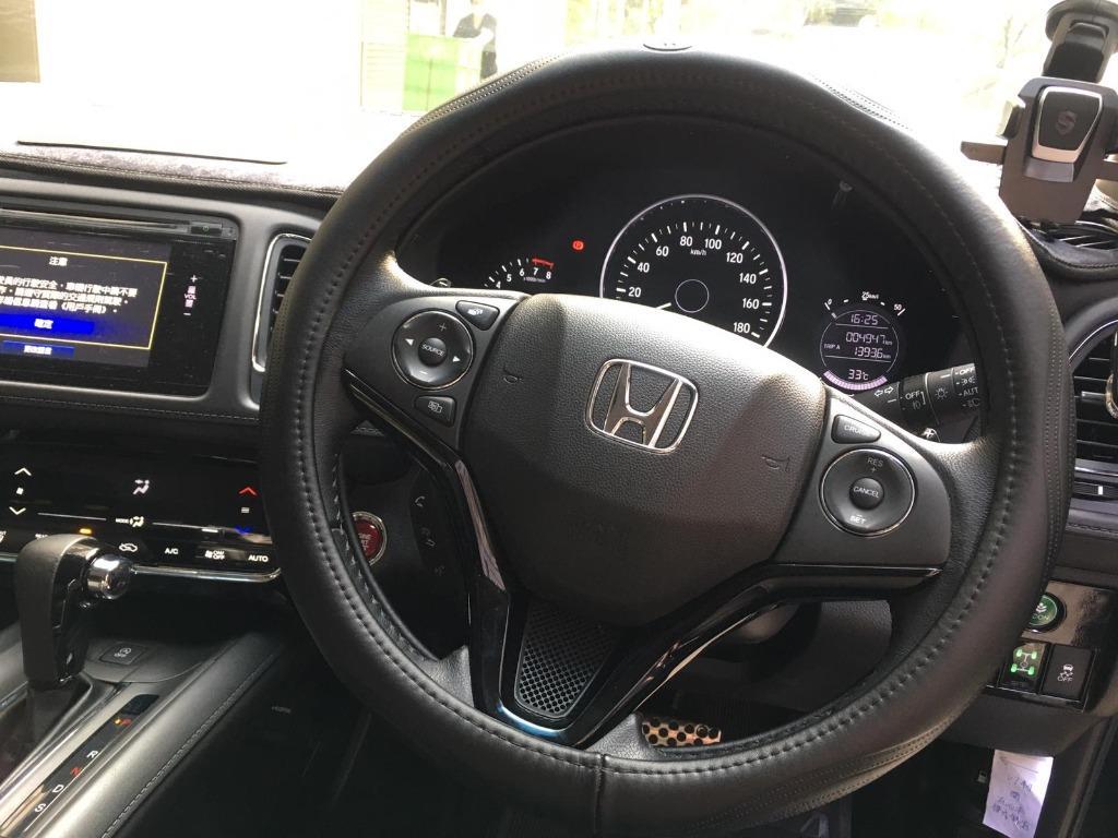 Honda Vezel EX Auto