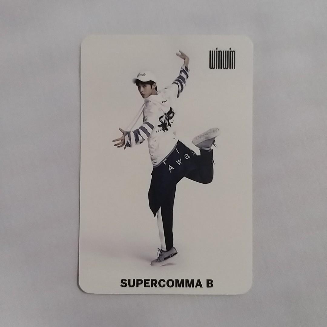 NCT/WayV WINWIN Supercomma B Photocard (B version)