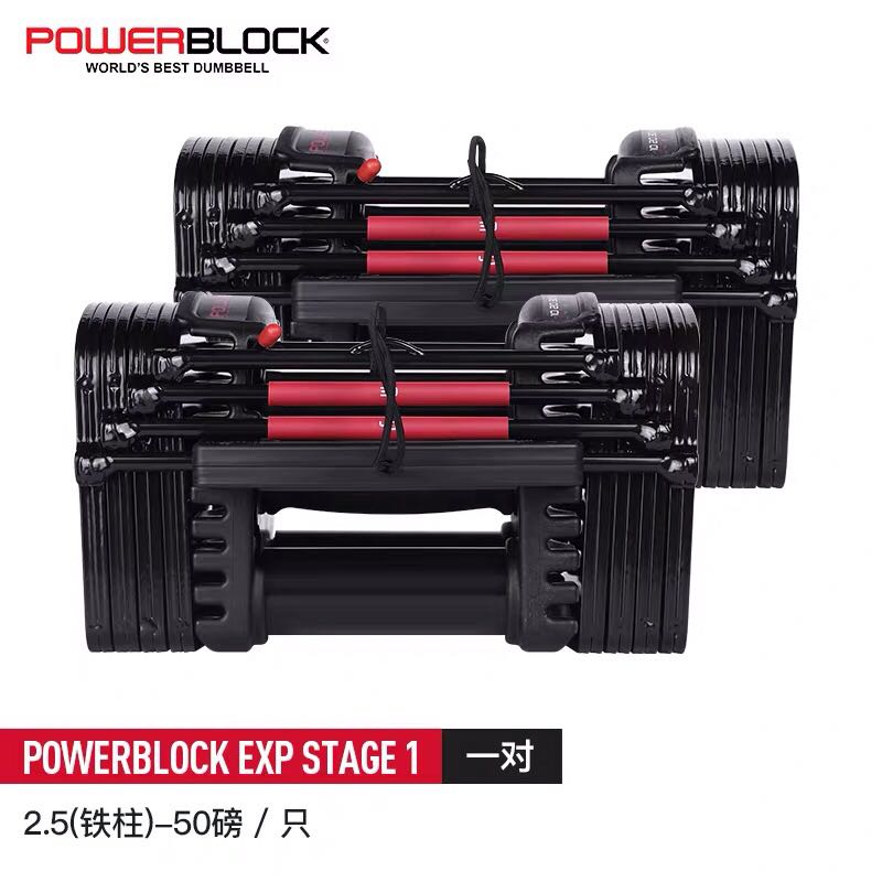 22kg Pair Powerblock Sport Adjustable Free Weight Dumbbells UK STOCK