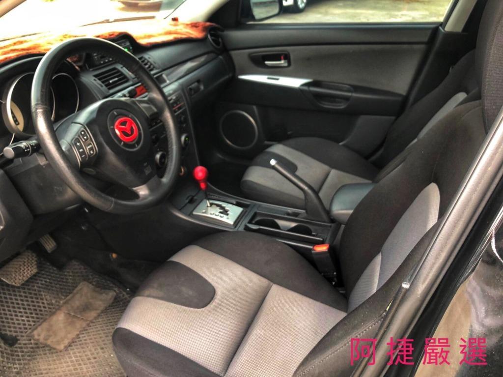 2007年 Mazda3 5D 沒薪轉沒勞保 信用瑕疵 皆可辦理 只需要雙證件強力過件