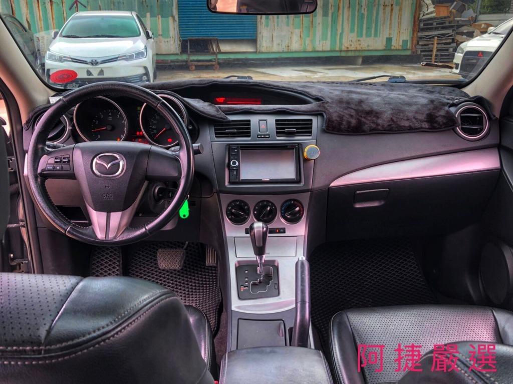 2010年 Mazda 3 沒薪轉沒勞保 信用瑕疵 皆可辦理 只需要雙證件強力過件